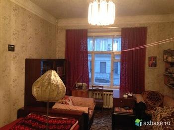 Predám 5 izbový byt v Moskve